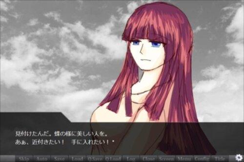 手のひらの蝶 Game Screen Shot3