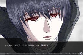 手のひらの蝶 Game Screen Shot5