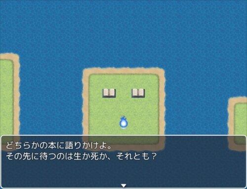 最低のクソゲー20(最終回) Game Screen Shot1