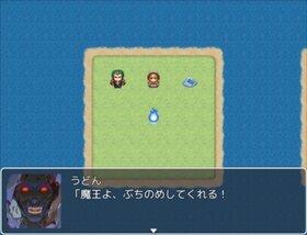 最低のクソゲー20(最終回) Game Screen Shot2
