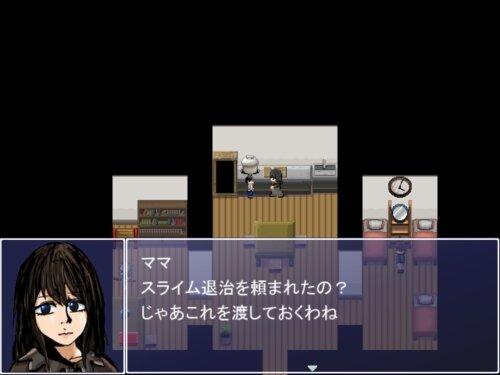 スライム退治 Game Screen Shot1