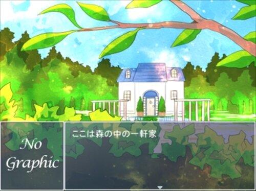 スライム退治 Game Screen Shot2