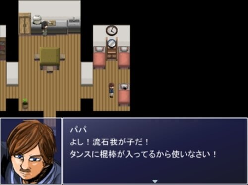 スライム退治 Game Screen Shot3
