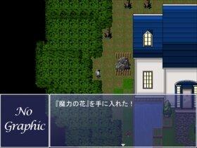 スライム退治 Game Screen Shot4