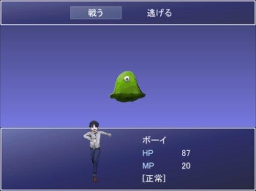 スライム退治 Game Screen Shot5