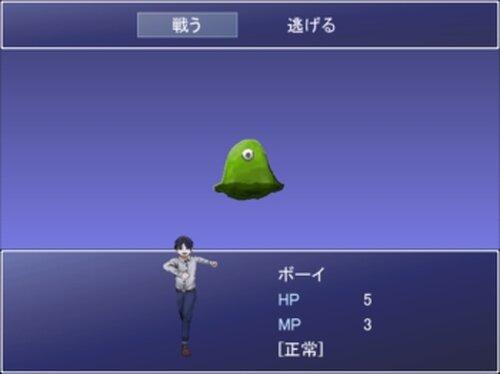 スライム退治 Game Screen Shots