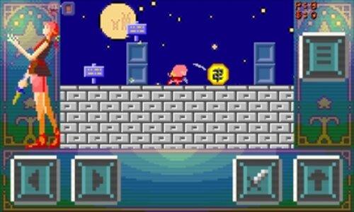 ミニマムぼうけん Game Screen Shot2