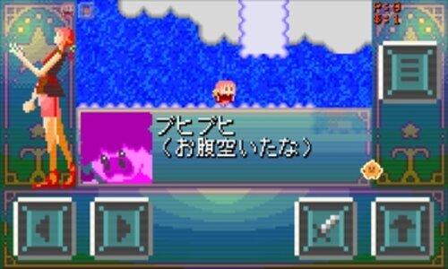 ミニマムぼうけん Game Screen Shot3