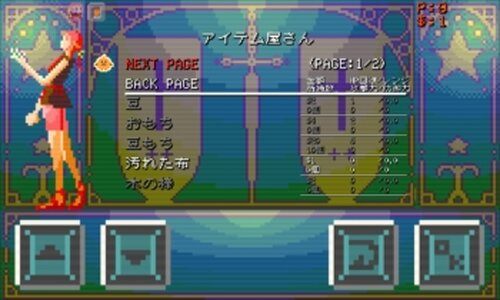 ミニマムぼうけん Game Screen Shot5