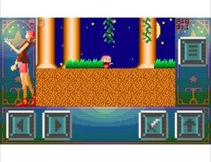 ミニマムぼうけん Game Screen Shot