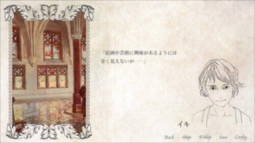 幸福の塔 Game Screen Shot4