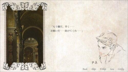 幸福の塔 Game Screen Shot5