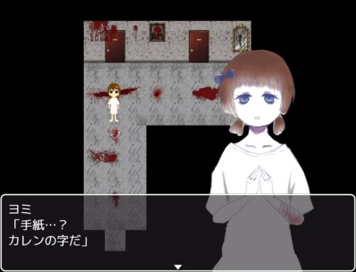 blindness Game Screen Shot1