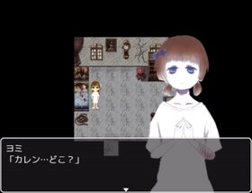 blindness Game Screen Shot3