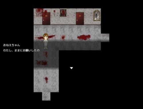 blindness Game Screen Shot4