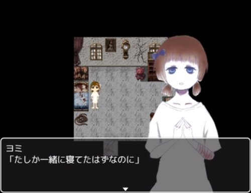 blindness Game Screen Shots