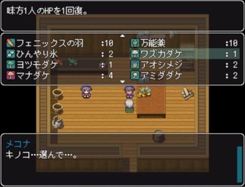 カルエナダンジョン Game Screen Shot2