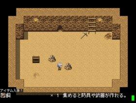 カルエナダンジョン Game Screen Shot4