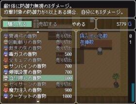 カルエナダンジョン Game Screen Shot5