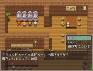 カルエナダンジョン Game Screen Shot