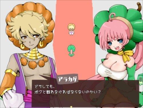 カラアゲウォーズ Game Screen Shot5