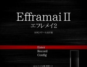 【スマホ対応】EfframaiII -エフレメイ2-【お化け屋敷】(MV版/ver.1.03) Game Screen Shot2