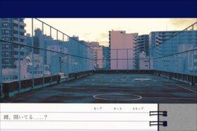 アイビー Game Screen Shot3