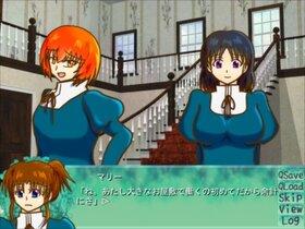 愛しきなごりの君へ Game Screen Shot2