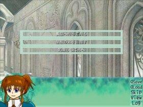 愛しきなごりの君へ Game Screen Shot3