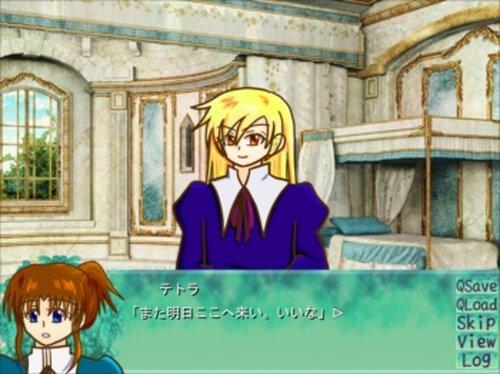 愛しきなごりの君へ Game Screen Shot4