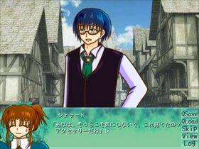 愛しきなごりの君へ Game Screen Shot5