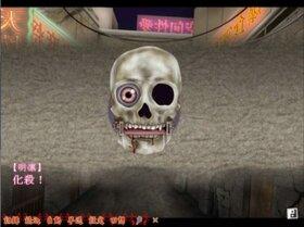 邪なる幾千の気 Game Screen Shot4