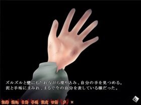 邪なる幾千の気 Game Screen Shot5