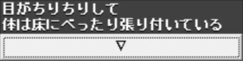 Fるか Game Screen Shot1