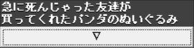 Fるか Game Screen Shot2