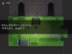 僧房のカンタレラ Game Screen Shot4