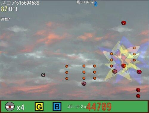 超めだま戦争! Game Screen Shot1