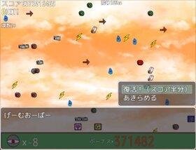 超めだま戦争! Game Screen Shot3