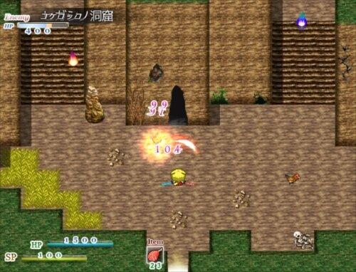 アヤコちゃんの唐揚げ狩り Game Screen Shot1