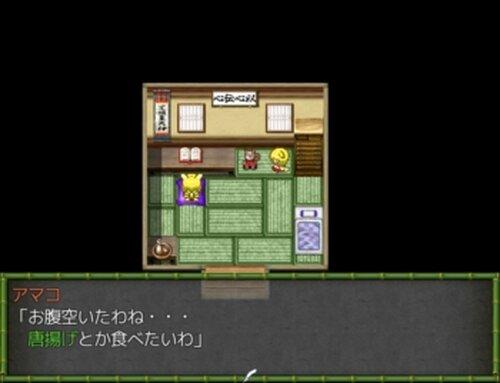 アヤコちゃんの唐揚げ狩り Game Screen Shot2