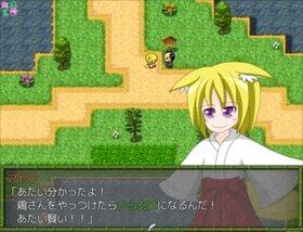 アヤコちゃんの唐揚げ狩り Game Screen Shot3