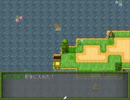 アヤコちゃんの唐揚げ狩り Game Screen Shot4