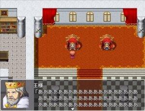 ハロルドの冒険第2話 激闘!千文字魔王 Game Screen Shot