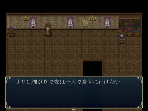 魔女とリリの怪談 Game Screen Shot