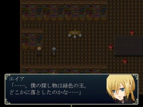 魔女とリリの怪談 Game Screen Shot4