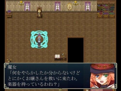 魔女とリリの怪談 Game Screen Shot5