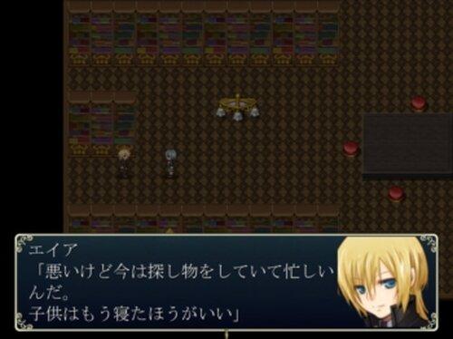 魔女とリリの怪談 Game Screen Shots