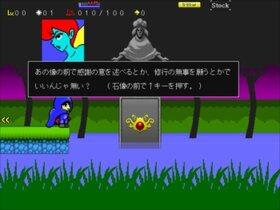 マルティン王の魔法戦記 Game Screen Shot3