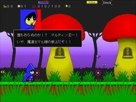 マルティン王の魔法戦記 Game Screen Shot4