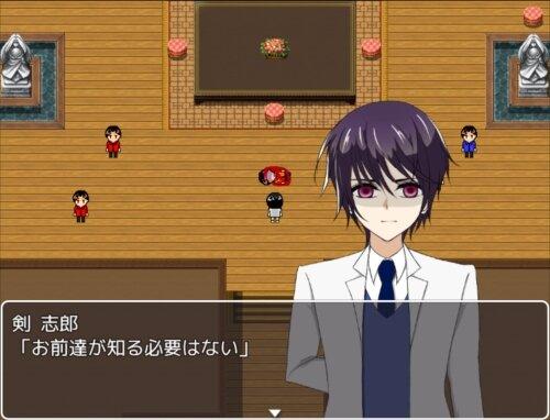 囚われのGhost~真実~ Game Screen Shot1